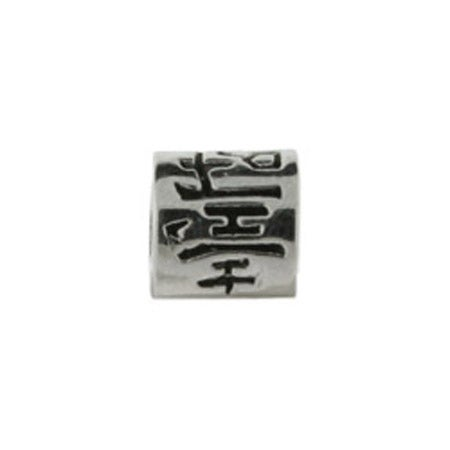 Longevity Chinese Symbol Bead | Oriana Beads