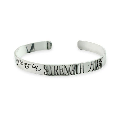 Strength Sterling Silver Universal Harmony Bracelet | Eve's Addiction®