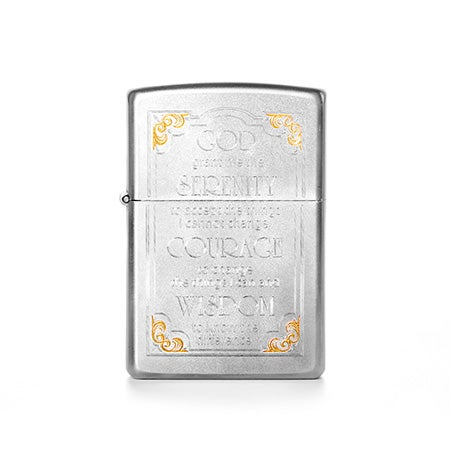 Engravable Serenity Prayer Zippo Lighter