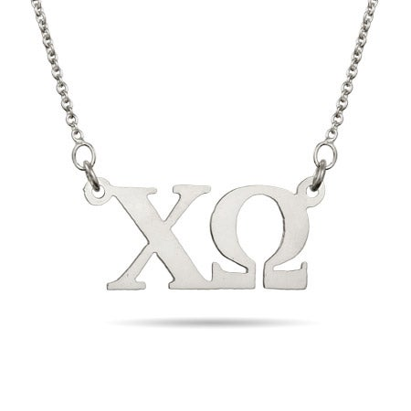 Chi Omega Silver Letter Necklace