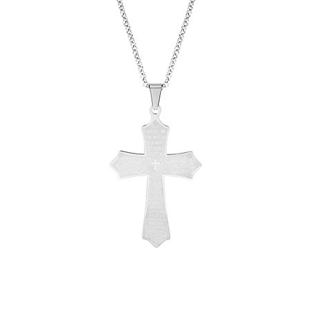 Sterling Silver Lord's Prayer Engravable Cross