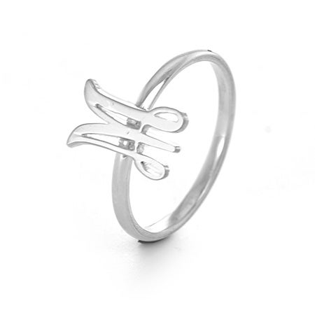 Custom Script Initial Ring in Silver | Eve's Addiction®