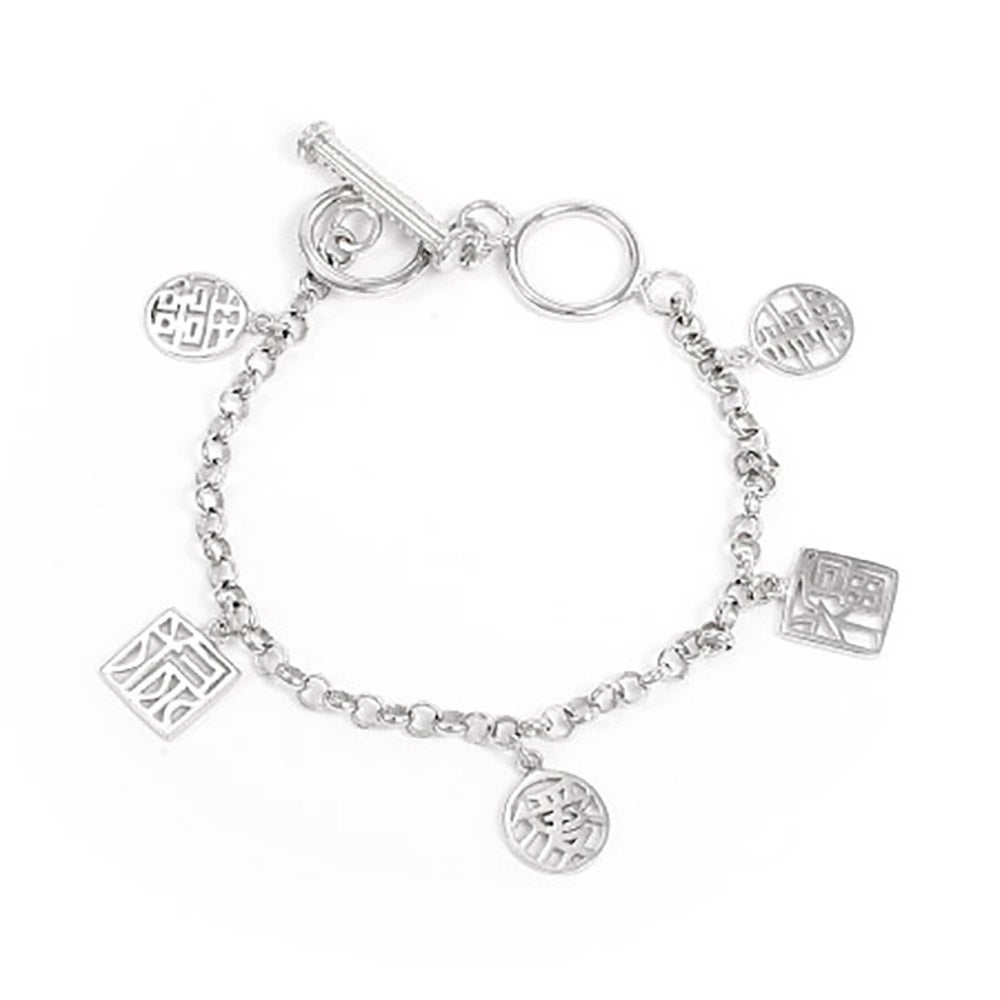 Chinese Fortune Sterling Silver Charm Bracelet