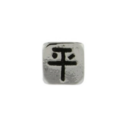 Chinese Character Bead Peace Symbol | Eve's Addiction