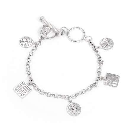 display slide 1 of 1 - Chinese Fortune Sterling Silver Charm Bracelet - selected slide