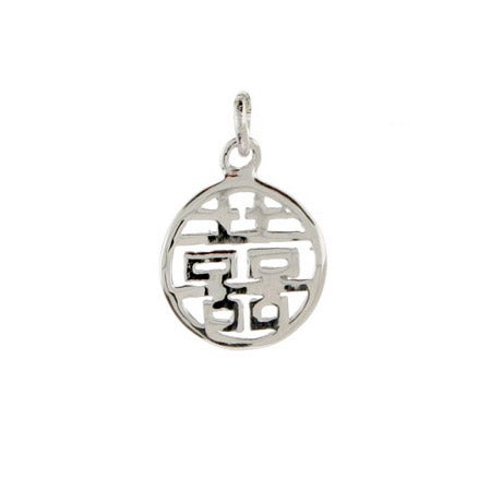 Sterling Silver Chinese Double Happiness Charm