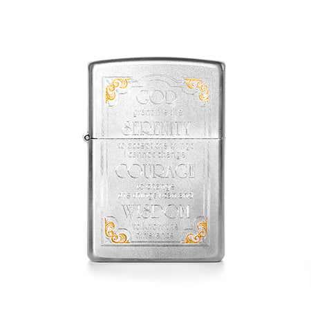 Engravable Serenity Prayer Zippo Lighter