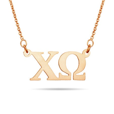 Rose Gold Vermeil Chi Omega Letter Necklace