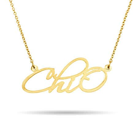 Gold Chi Omega Nameplate Necklace