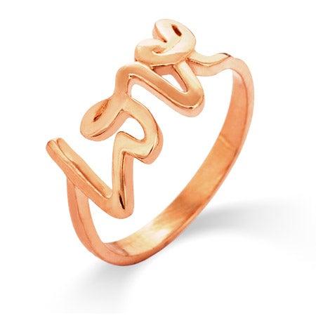 Rose Gold Vermeil Love Script Ring