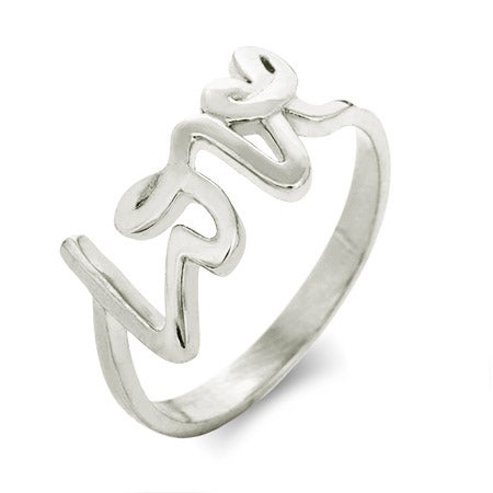 Designer Style Sterling Silver Scripted Love Ring | Eve's Addiction®