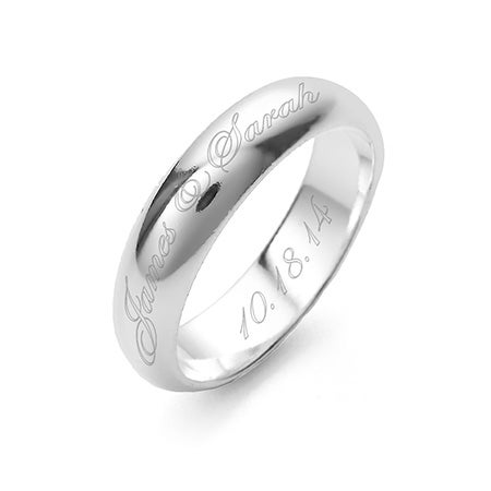 Engraved Couple's Silver 5mm Message Ring