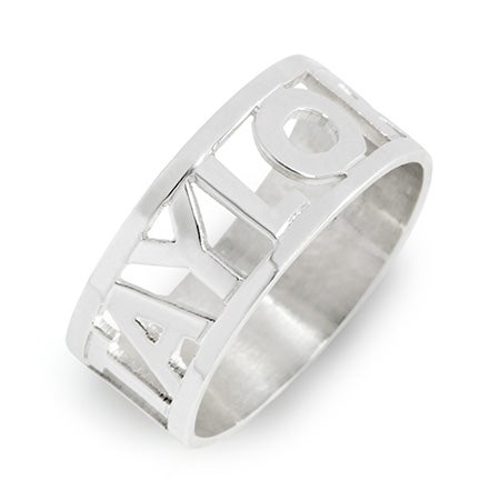 Silver Cut Out Name Block Ring | Eves Addiction