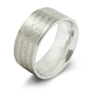 Engravable Irish Prayer Ring