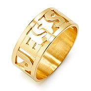 Cut Out Block Gold Name Ring