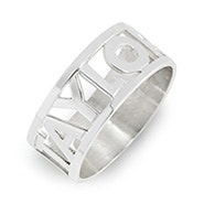 Cut Out Block Silver Name Ring
